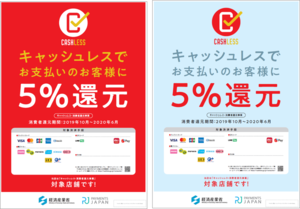 %E3%82%AD%E3%83%A3%E3%83%83%E3%82%B7%E3%83%A5%E3%83%AC%E3%82%B9.png