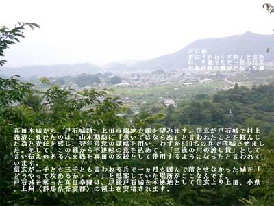 20070824_04.jpg