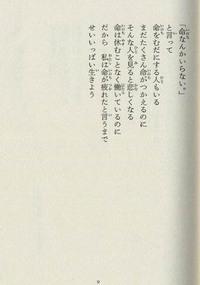 denchi_p01_l.jpg