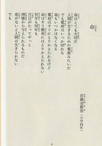 denchi_p01_r.jpg