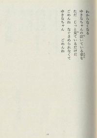 denchi_p02_l.jpg