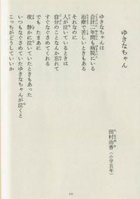 denchi_p02_r.jpg