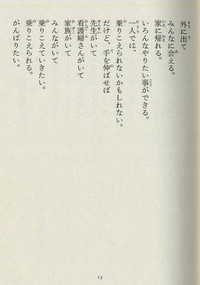 denchi_p03_l.jpg