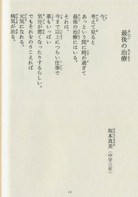 denchi_p03_r.jpg
