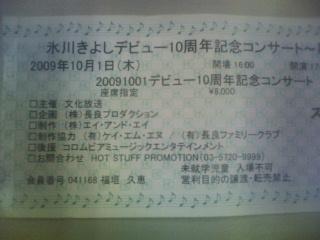 200910062124000.jpg