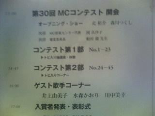 mc00001.jpg