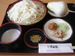 oshibori.jpg